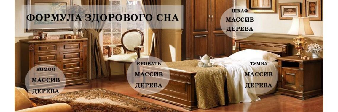 """Мебель """"Верди"""""""