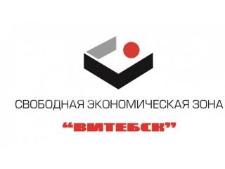 """Китайский инвестор намерен создать деревообрабатывающее и мебельное производства в СЭЗ """"Витебск"""""""